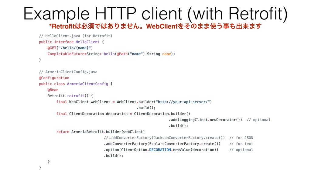 Example HTTP client (with Retrofit) *RetrofitඞਢͰ...
