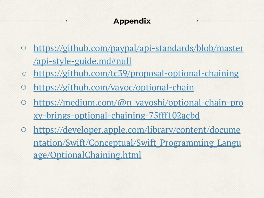 Appendix ○ https://github.com/paypal/api-standa...
