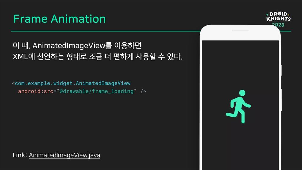 Frame Animation <com.example.widget.AnimatedIma...