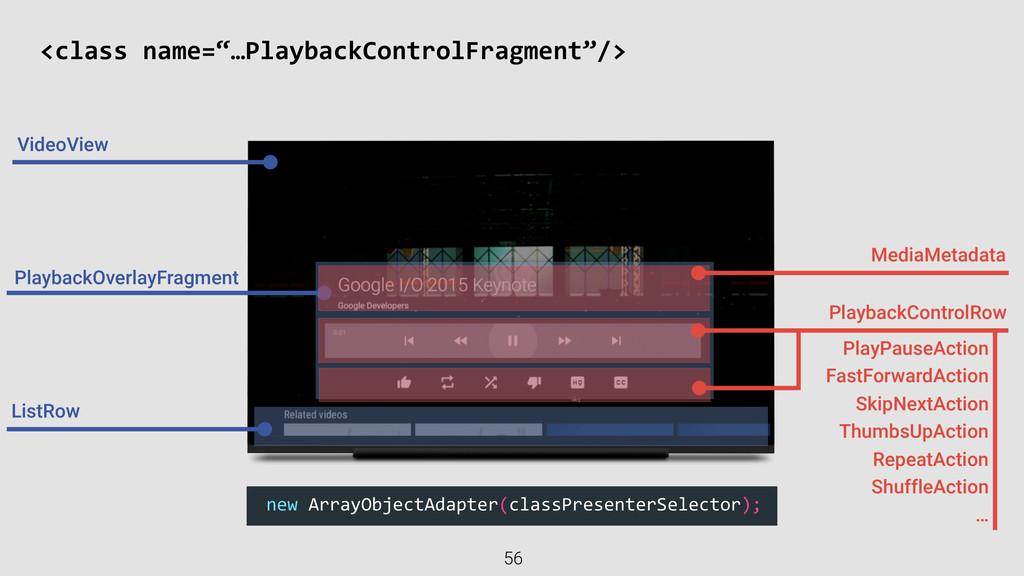 """<class name=""""…PlaybackControlFragment""""/> 56 ..."""