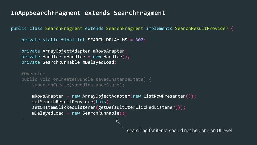 public class SearchFragment extends ...