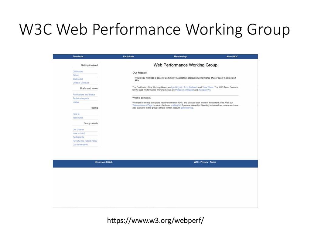 W3C Web Performance Working Group https://www.w...