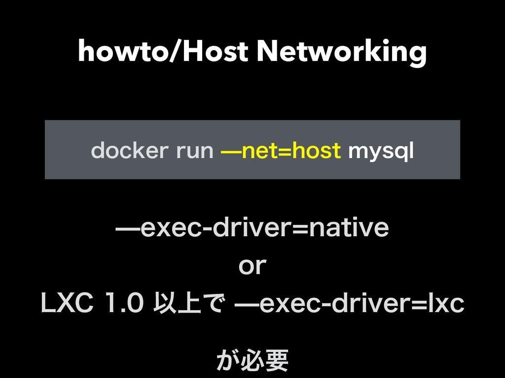 howto/Host Networking ! ŠFYFDESJWFSOBUJWF P...