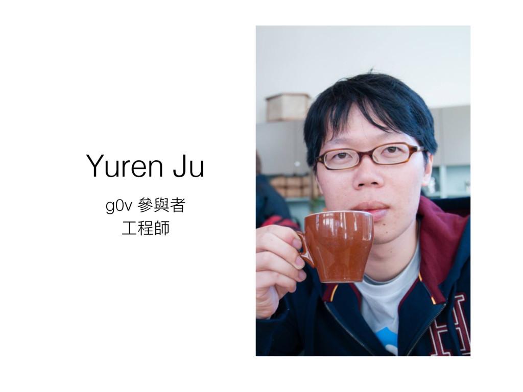 Yuren Ju g0v 㷢膏ᘏ ૡ纷䒍