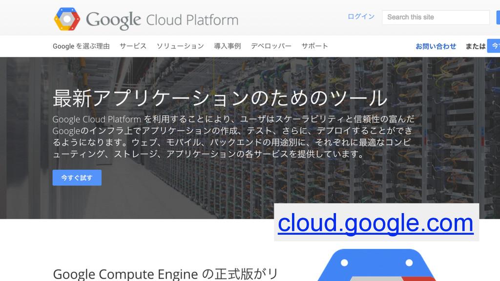 cloud.google.com