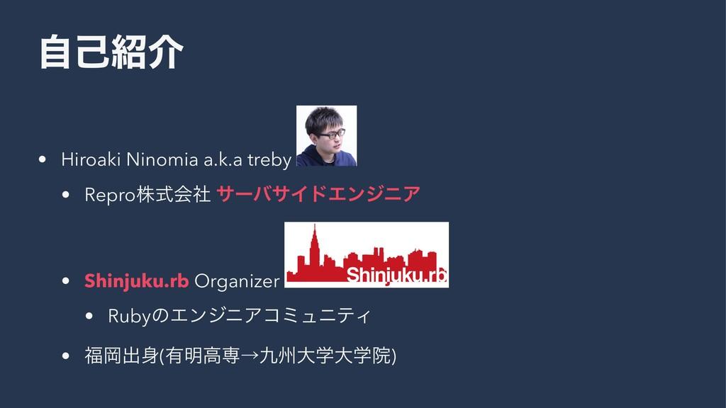 ࣗݾհ • Hiroaki Ninomia a.k.a treby • Reproגࣜձࣾ ...