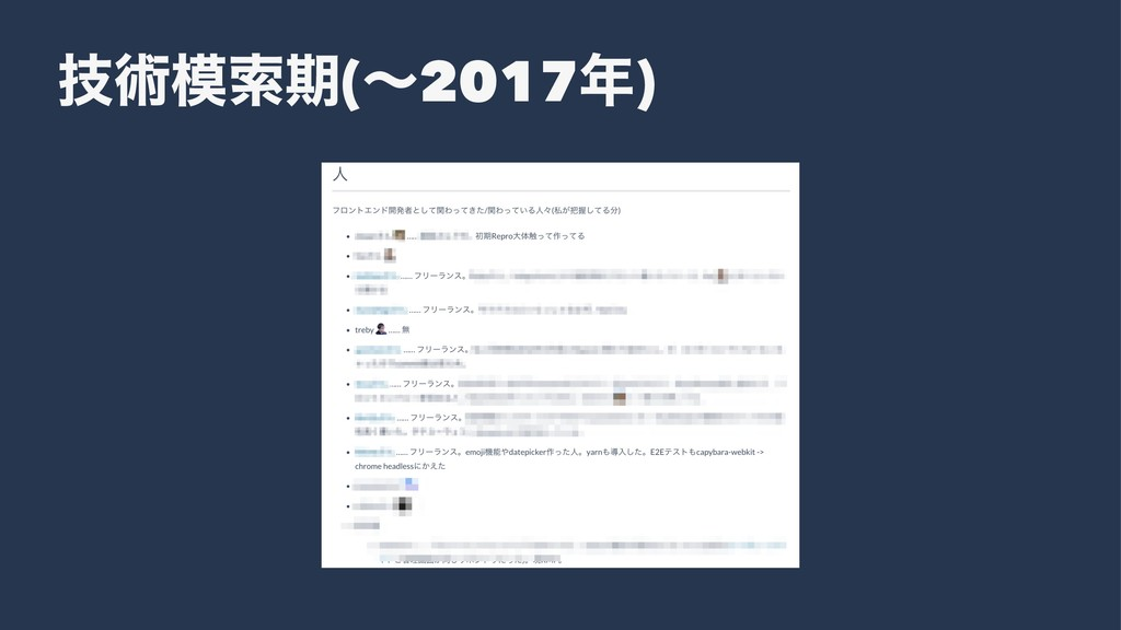 ٕज़ࡧظ(ʙ2017)