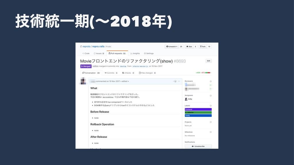 ٕज़౷Ұظ(ʙ2018)