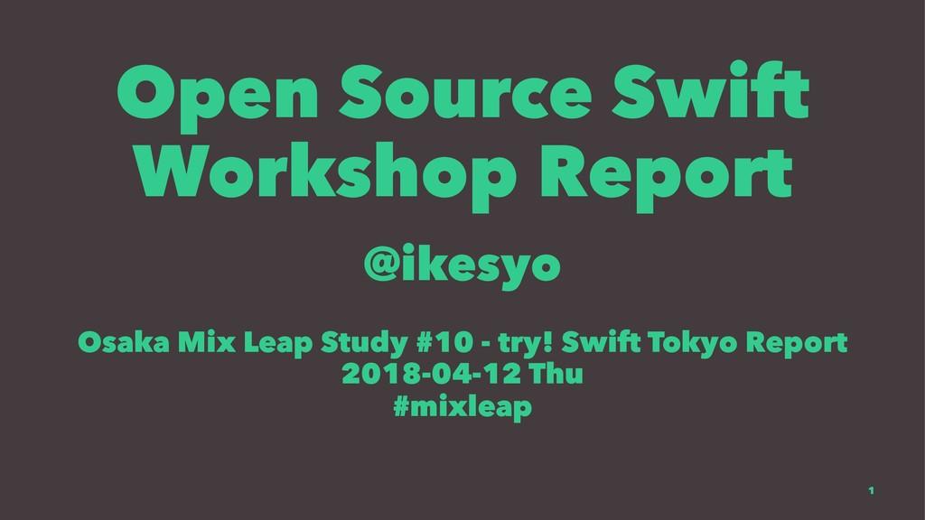 Open Source Swift Workshop Report @ikesyo Osaka...