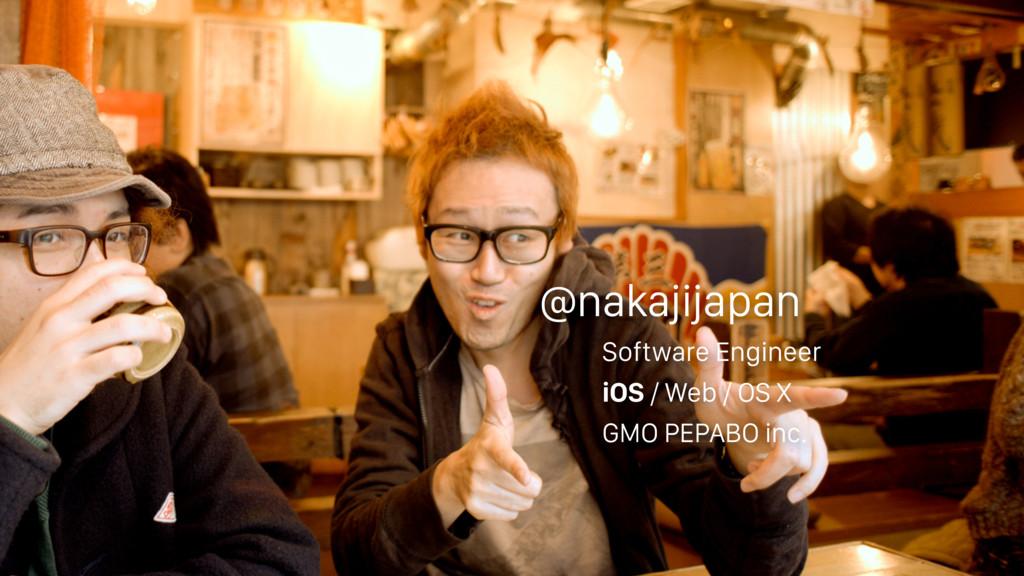 @nakajijapan Software Engineer GMO PEPABO inc. ...