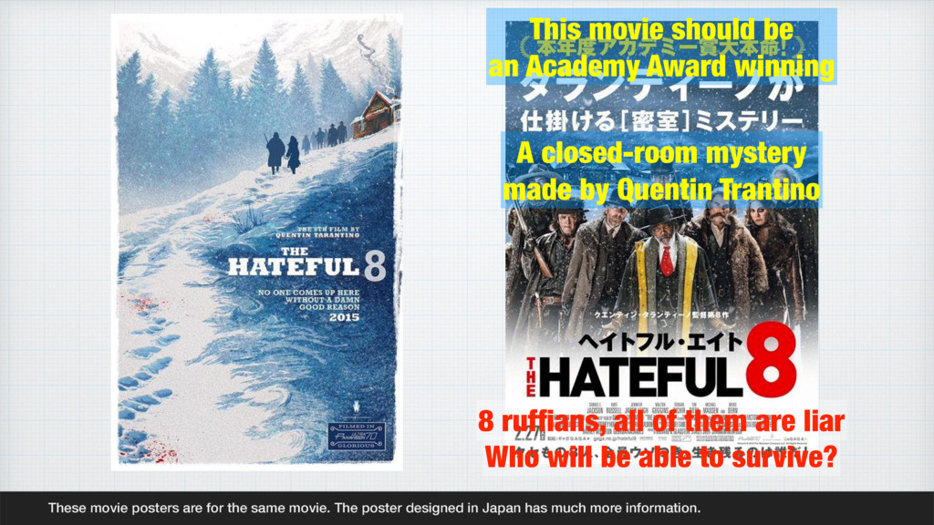 These movie posters are for the same movie. The...