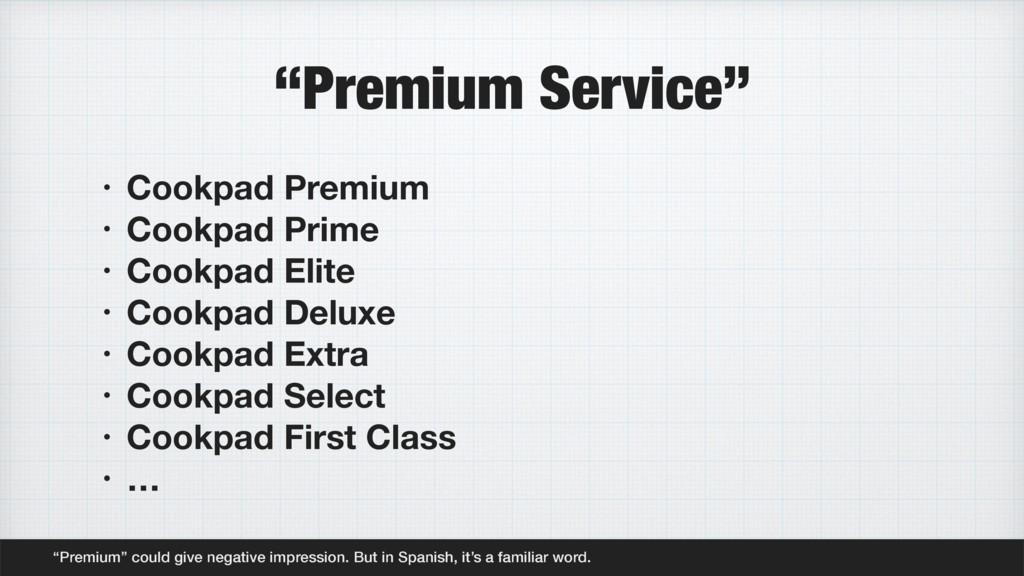 """""""Premium Service"""" • Cookpad Premium • Cookpad P..."""