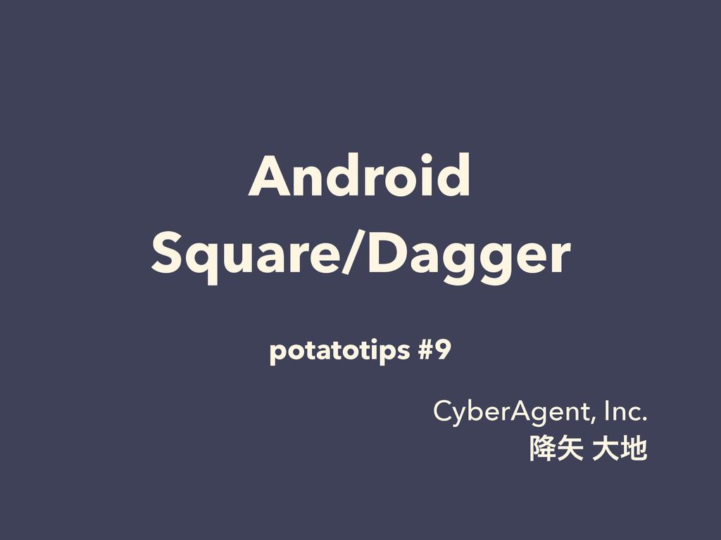 Android Square/Dagger potatotips #9 CyberAgent,...