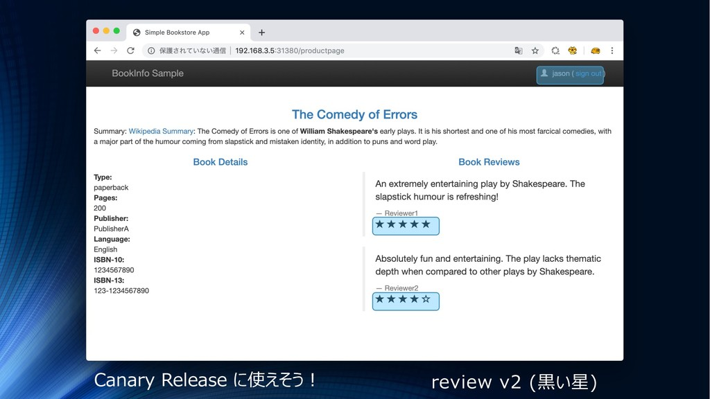 Canary Release に使えそう︕ review v2 (⿊い星)