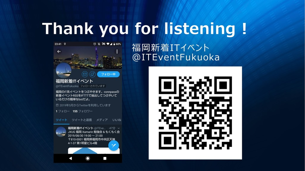 Thank you for listening ! 福岡新着ITイベント @ITEventFu...