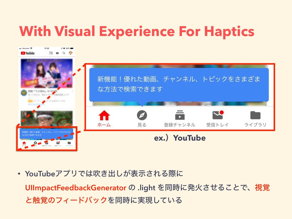 With Visual Experience For Haptics ex.ʣYouTube ...