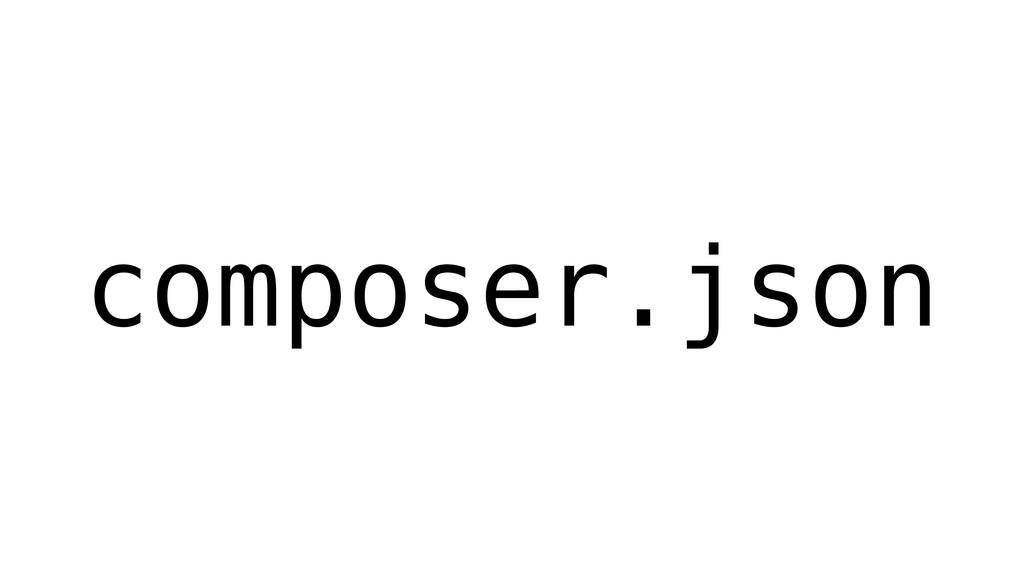 composer.json