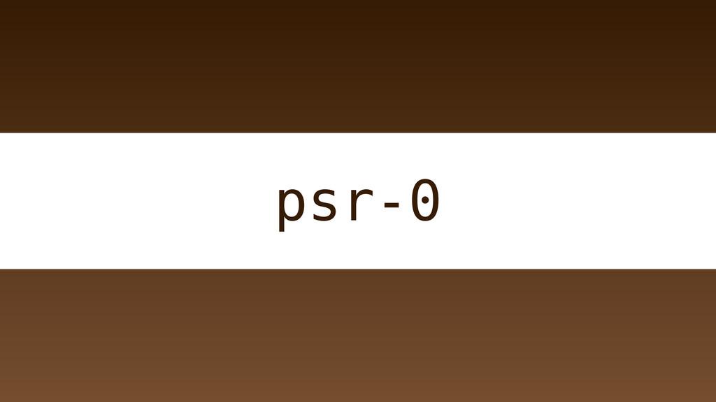 psr-0
