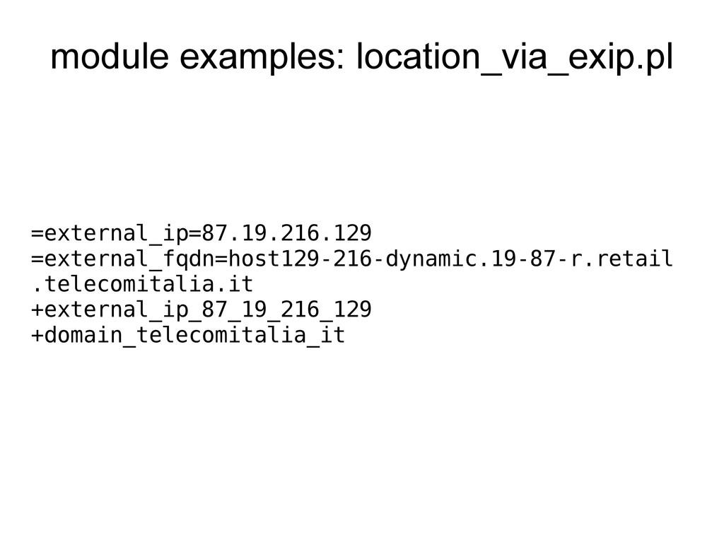 module examples: location_via_exip.pl =external...