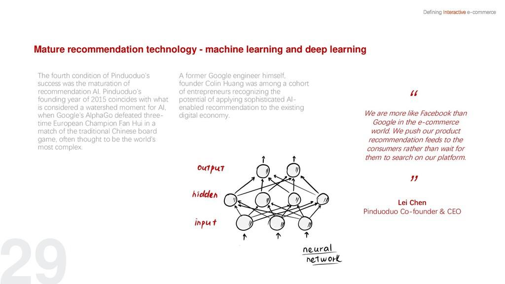 Mature recommendation technology - machine lear...