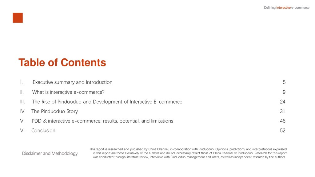 Defining Interactive e-commerce Table of Conten...