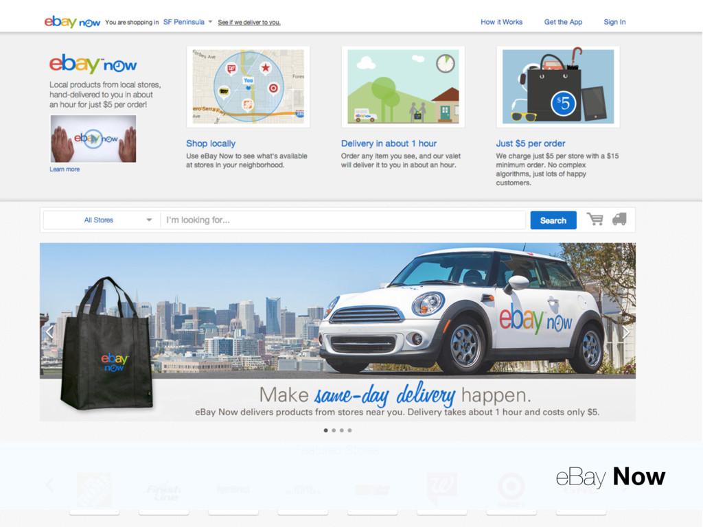 eBay Now
