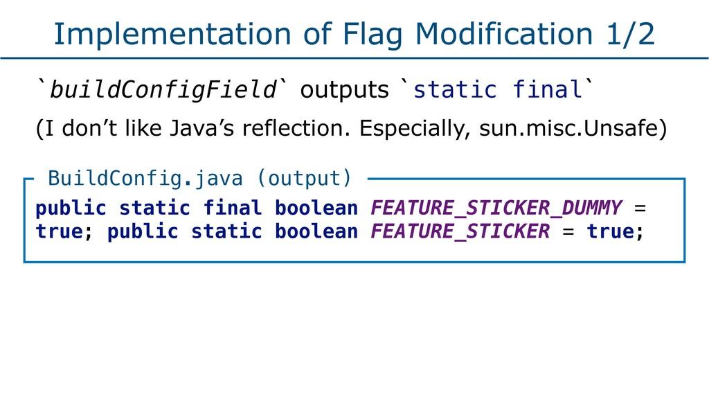 Implementation of Flag Modification 1/2 `buildC...