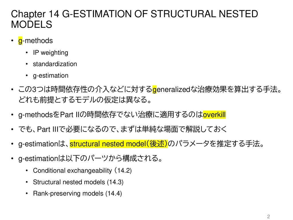 Chapter 14 G-ESTIMATION OF STRUCTURAL NESTED MO...