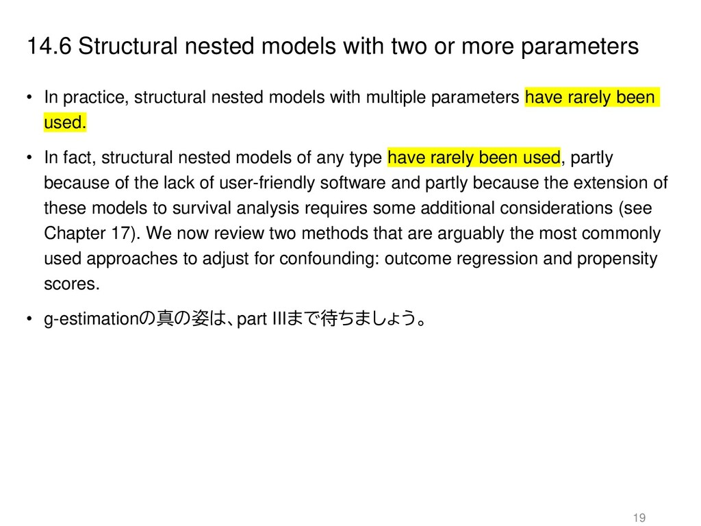 14.6 Structural nested models with two or more ...