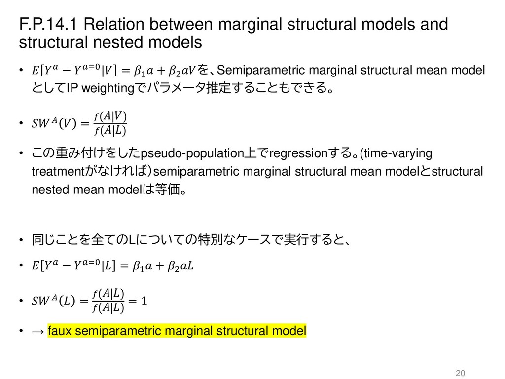 F.P.14.1 Relation between marginal structural m...