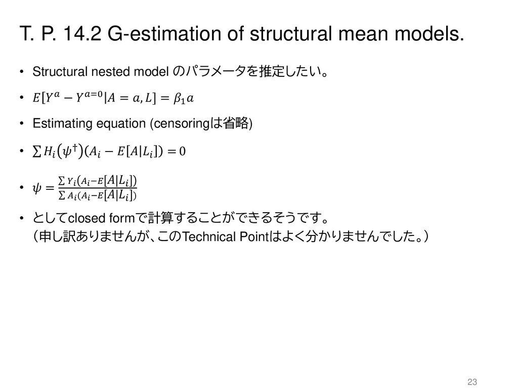 T. P. 14.2 G-estimation of structural mean mode...