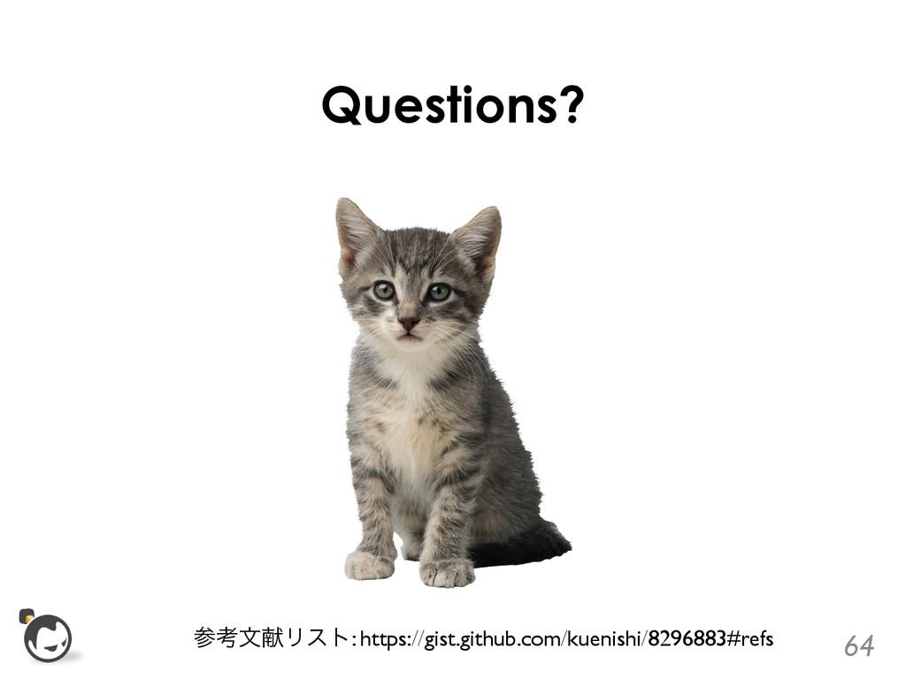 Questions? 64  ߟจݙϦετ: https://gist.github.c...