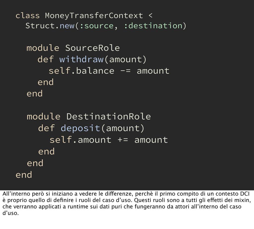 class MoneyTransferContext < Struct.new(:source...