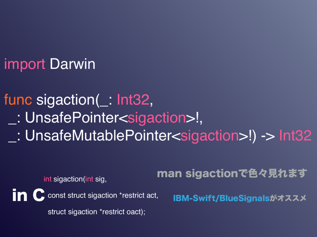 import Darwin func sigaction(_: Int32, _: Unsaf...