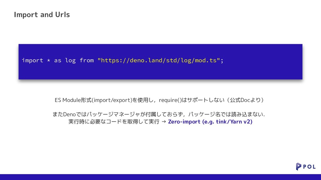 """Import and Urls import * as log from """"https://d..."""