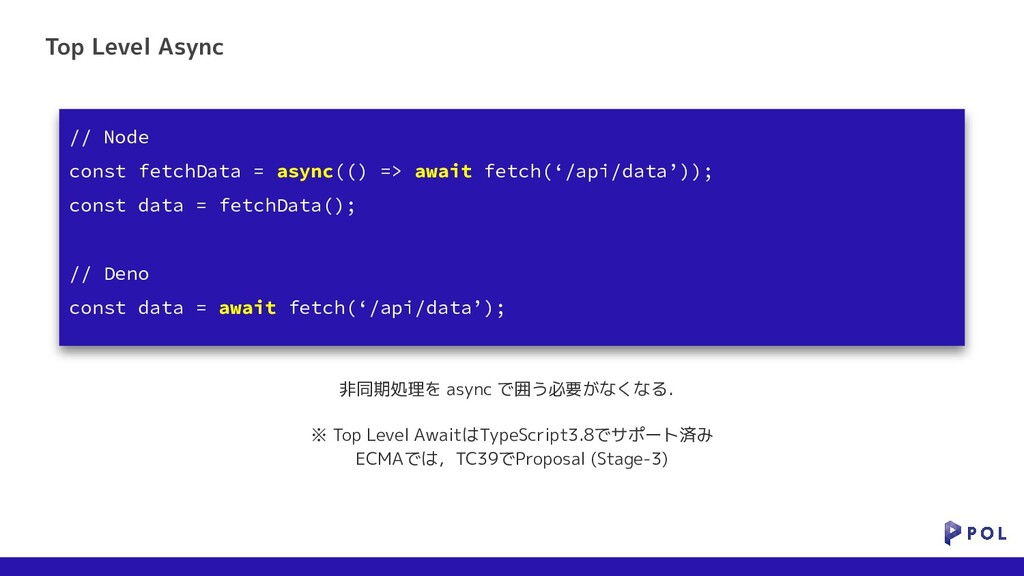 Top Level Async // Node const fetchData = async...