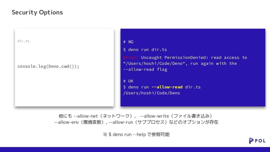 Security Options # NG $ deno run dir.ts error: ...