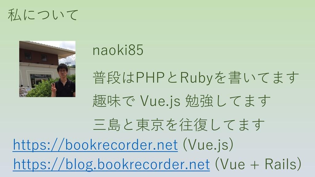 + P ( ( ) H V / : R H 8: / ./ / / : 8: 5 / ./ /...