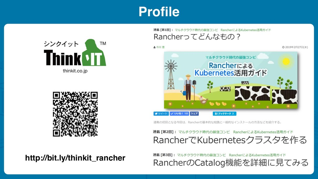 Profile http://bit.ly/thinkit_rancher