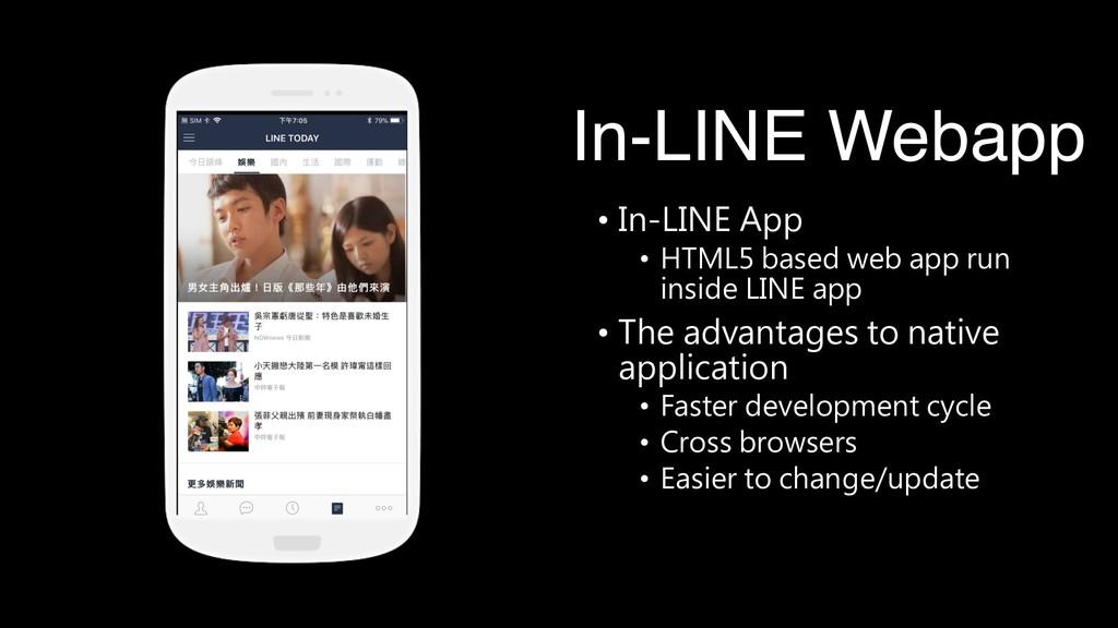 In-LINE Webapp • • - / - / • / • / 5 • - • /
