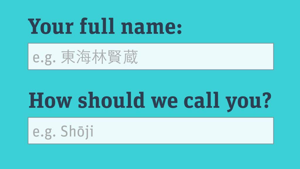 Your full name: How should we call you? e.g. 東海...
