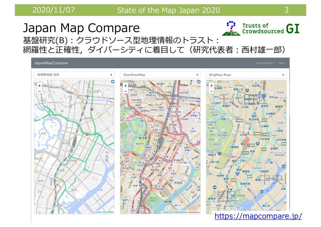 2020/11/07 State of the Map Japan 2020 3 Japan ...