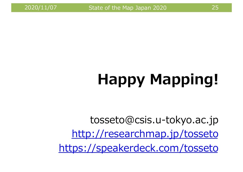 2020/11/07 State of the Map Japan 2020 25 Happy...