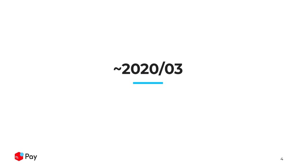 4 ~2020/03