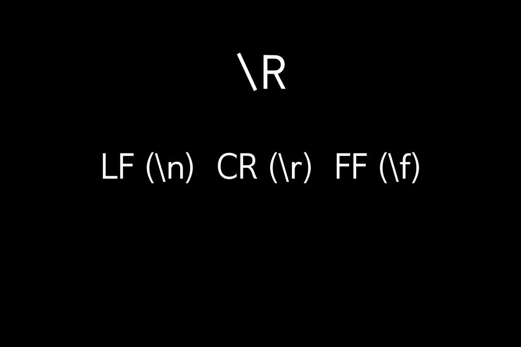 \R LF (\n) CR (\r) FF (\f)
