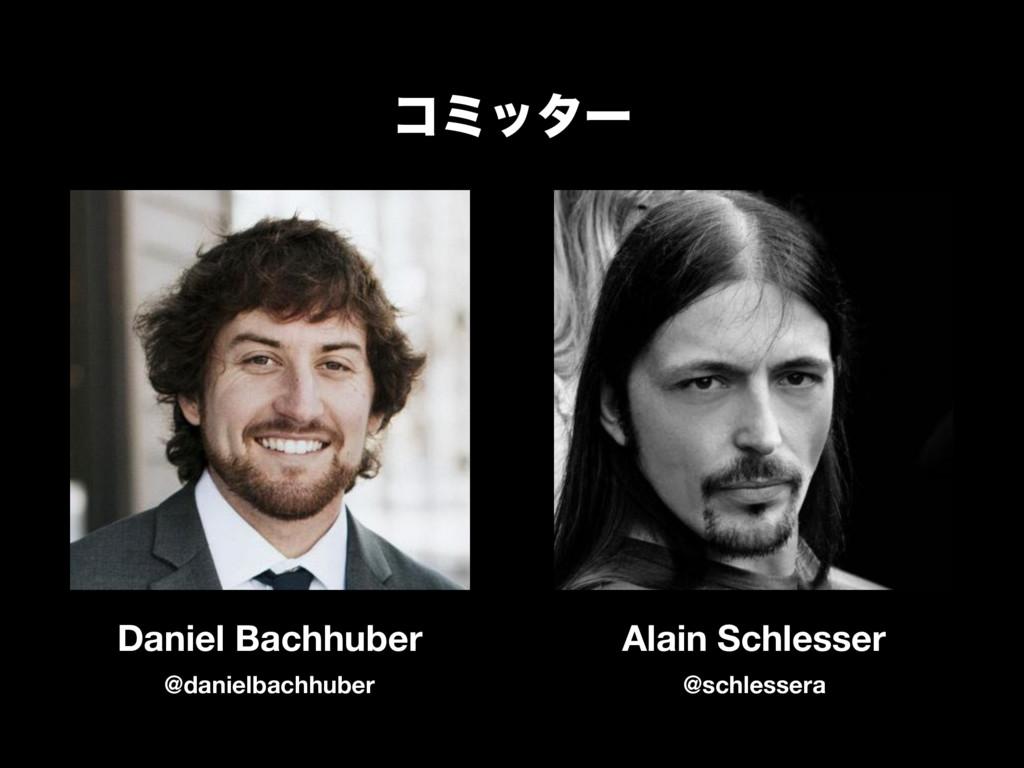 Daniel Bachhuber @danielbachhuber Alain Schless...