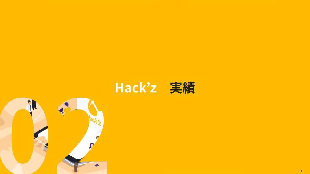 6 Hack z 6
