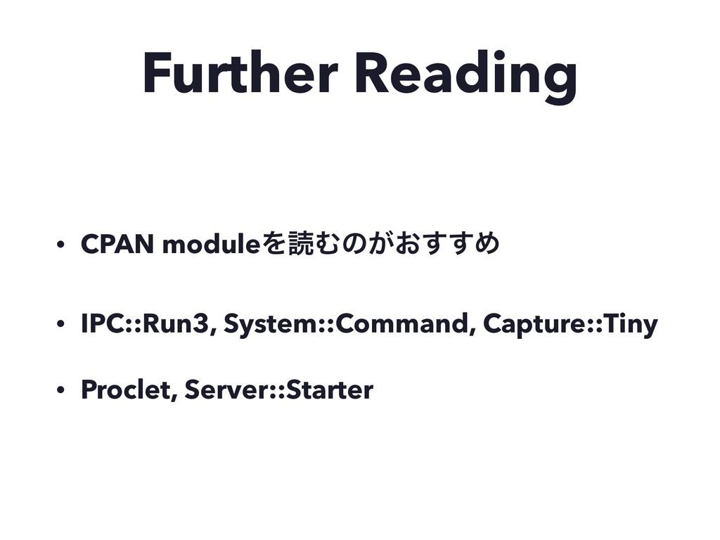 Further Reading • CPAN moduleΛಡΉͷ͕͓͢͢Ί • IPC::R...