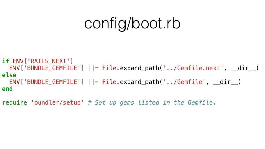 config/boot.rb if ENV['RAILS_NEXT'] ENV['BUNDLE_...