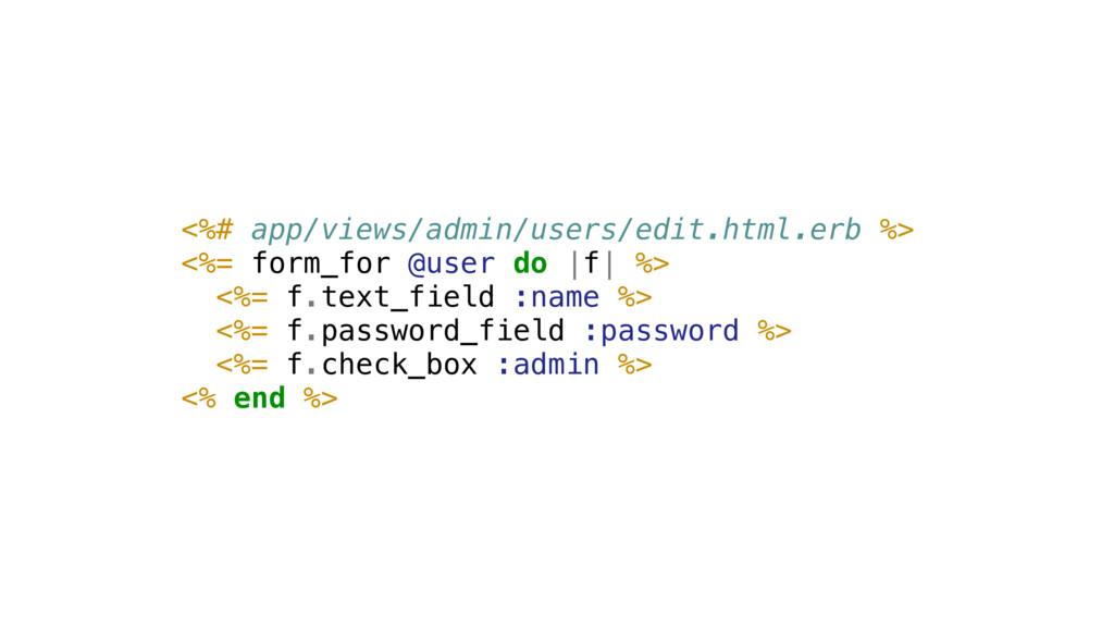 <%# app/views/admin/users/edit.html.erb %> <%= ...